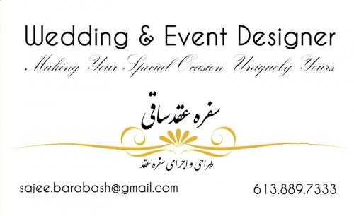 Wedding & Event Planner